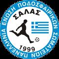 Πανελλήνια Ένωση Ποδοσφαιρικών Σωματείων Σάλας