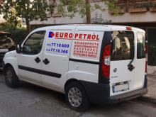 Όχημα της εταιρίας μας